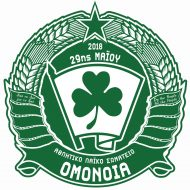 Omonoia Boutique